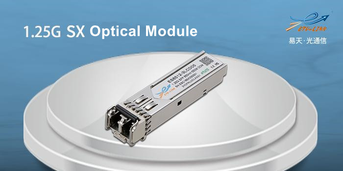 What is the influence of the transmitting power and receiving sensitivity on the optical module?